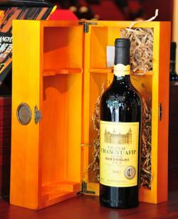 葡萄酒木制酒盒供应商图片