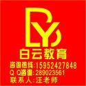 苏州广告设计培训苏州cdr培训