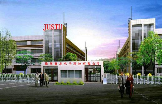 徐州嘉友电子科技有限公司