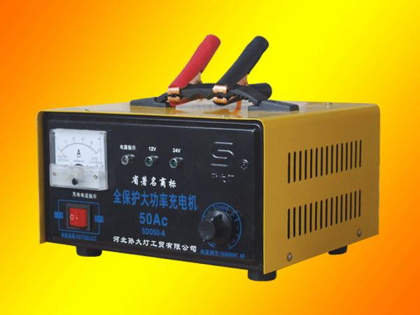 充电机_充电机供货商_供应智能无级充电机sdd50-1
