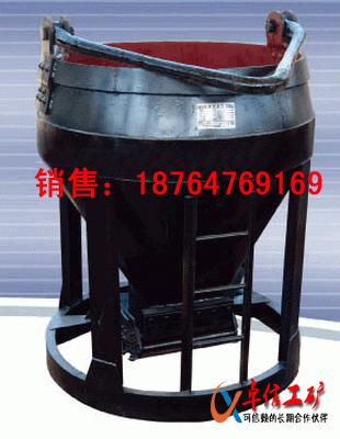 供应矿用底卸式吊桶图片