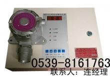 供应氨气检测仪(24小时不间断监测)