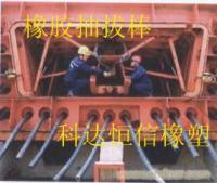 供应桥梁橡胶抽拔棒、橡胶抽拔管 科达恒信橡塑