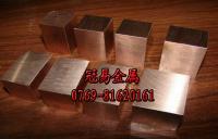 供应进口优质锆青铜棒QZr0.2 150锆青铜板