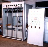 供应皮带输送机链板输送机网带输送机