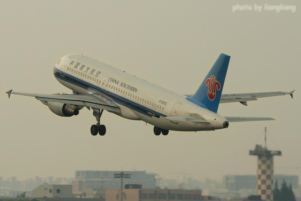 空运 塔尔萨空运价格专业的深圳空运到塔尔萨总代理(图)  上一条:泉州