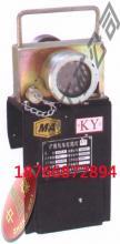 供应DKY-48L矿用机车红尾灯