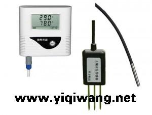 供应土壤温湿度记录仪