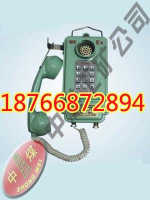 KTH106型本安型自动电话机图片/KTH106型本安型自动电话机样板图
