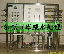 供应惠州RO纯净水设备