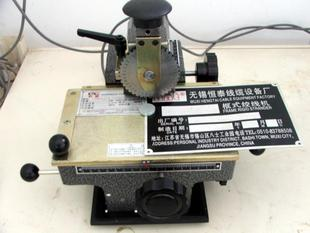供应金属表面压字机-钢印标识机