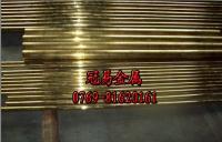 进口优质C7521 CuNi12Zn24锌白铜板