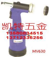 供应铆钉枪HANMA拉钉枪MV630