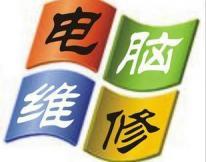 上海汇公电子科技有限公司简介