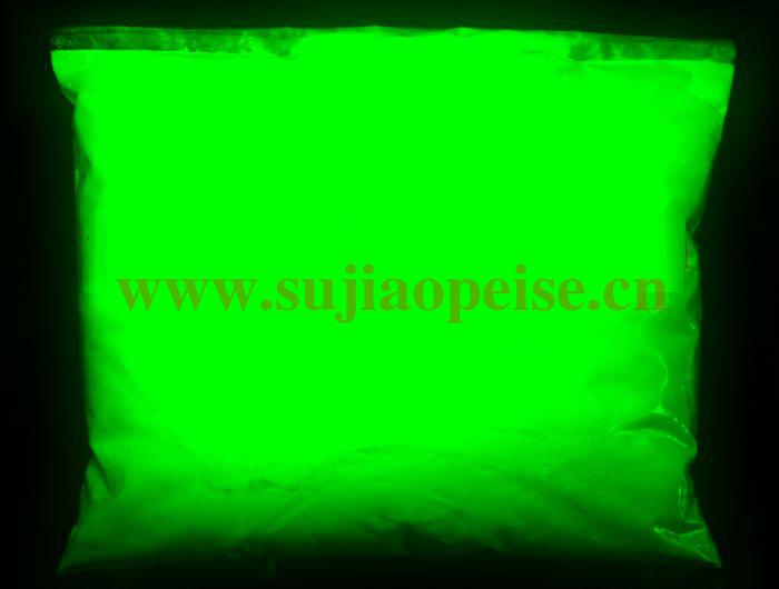 注塑胶专用夜光粉陶瓷专用夜光粉玻璃专用夜光粉涂料专用夜光粉批发