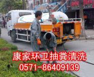 杭州清洗下水道高压清洗管道抽粪图片