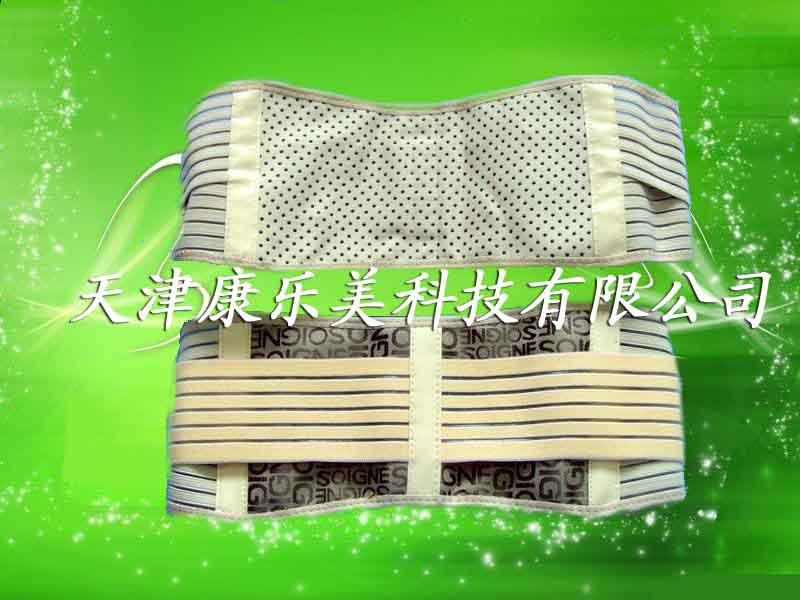 天津康乐美热灸服加工厂
