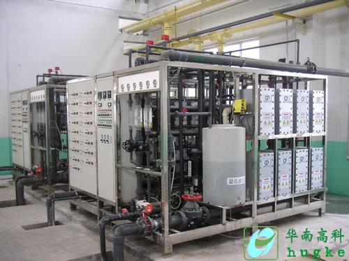 华南高科厦门分公司电去离子EDI设备专业生产商