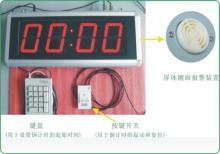 供应数码倒计时器