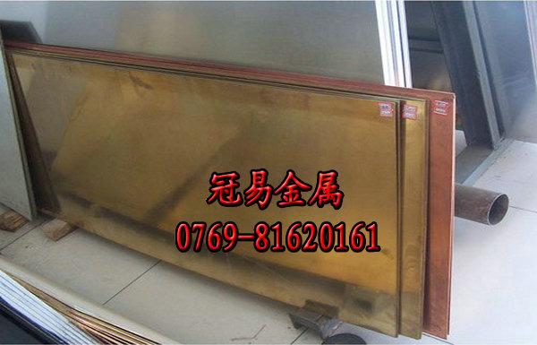 C68700铝黄铜板图片/C68700铝黄铜板样板图