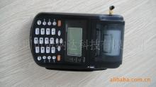供应ic无线通信