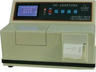供应2WE-T全自动数显阿贝折射仪批发