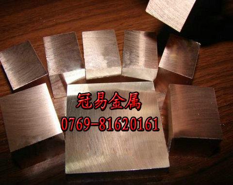 供应进口铜板HMn58-2 2.0572铜板化学成分