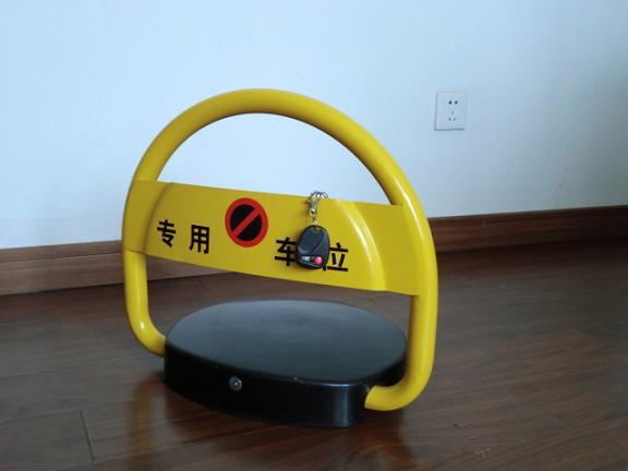 供应防撞车位锁上海遥控车位锁汽车地锁智能遥控车位锁上海安赛批发