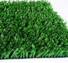 北京人造草坪专卖,草坪地毯专业铺装北京人造草坪草坪地毯批发