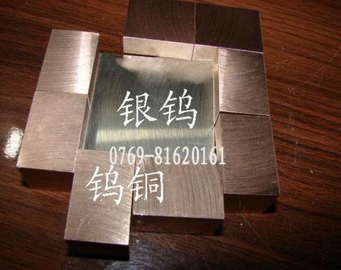 C67820铁黄铜板图片/C67820铁黄铜板样板图