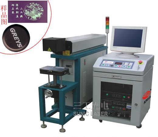 YAG激光打标机,图形激光打标机