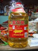 供应金龙鱼调和油