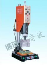 武汉标准型超声波塑料焊机