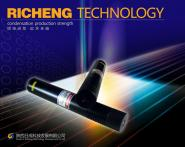 工业级激光器图片