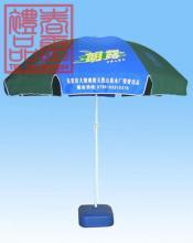 供应东莞广告太阳伞
