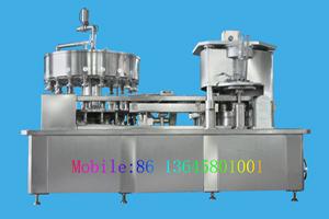 咖啡饮料生产线-咖啡饮料全套生产设备-咖啡饮料生产线批发