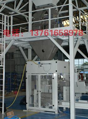 供应大袋粉体粉剂粉末包装机颗粒包装机塑料粒子包装机自动包装机