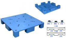供应昆山塑料托盘,塑料栈板,塑胶托盘系列