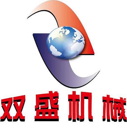 广州双盛机械有限公司