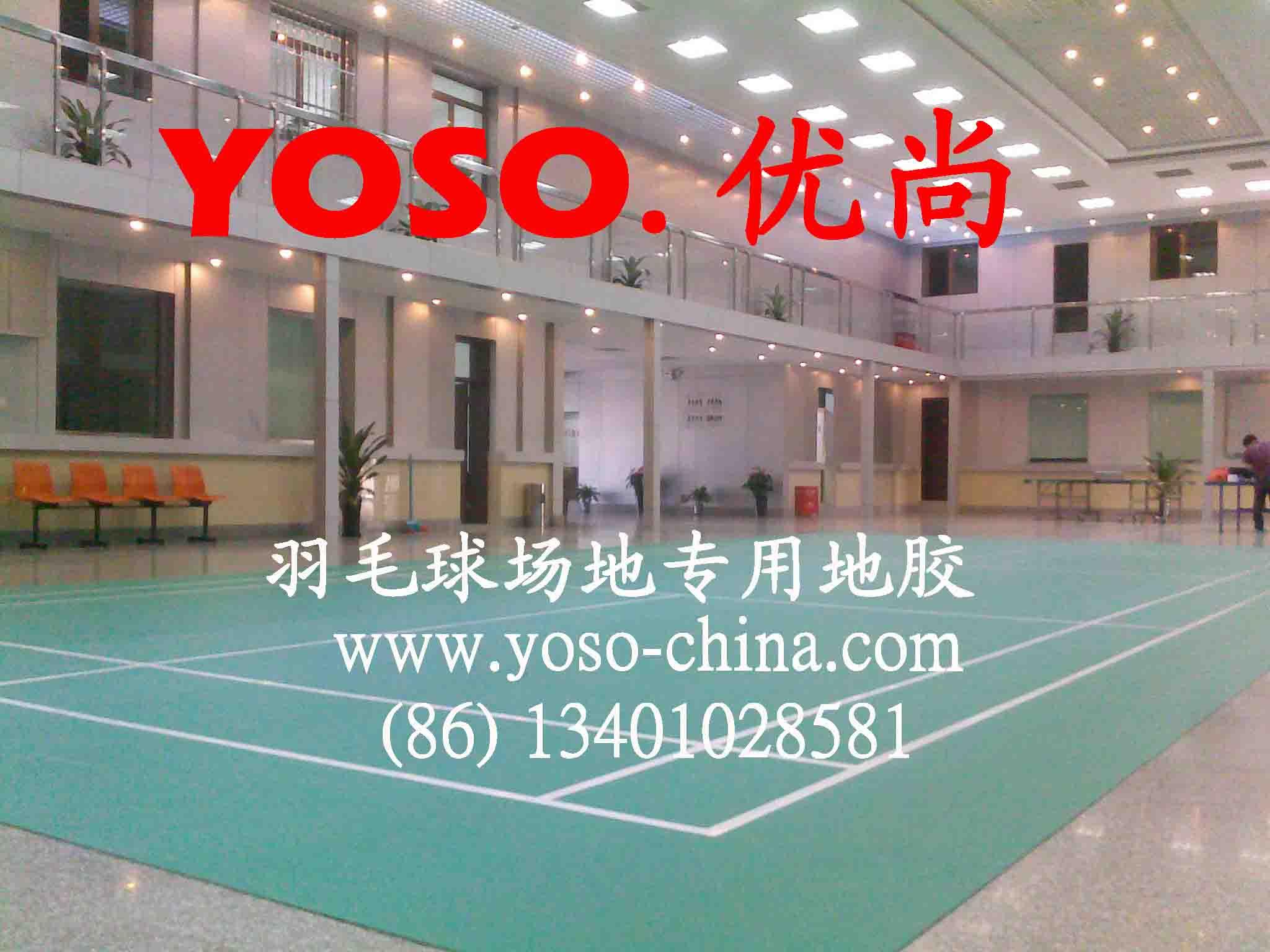 供应羽羽毛球球馆用地板,专业羽毛球训练用地板,比赛用羽毛...