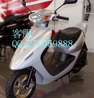 本田dioz4踏板摩托车报价