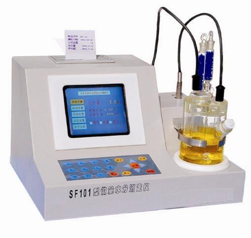 供应卡式快速水分测定仪库伦水分测定仪水分仪