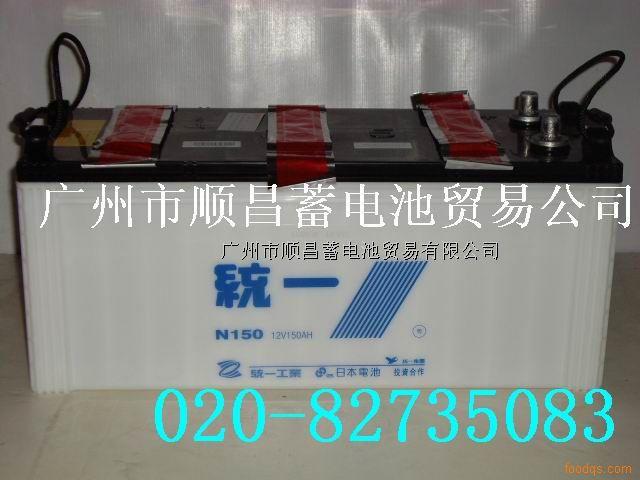 供应广东统一蓄电池,统一蓄电池,统一电池 图片|效果图