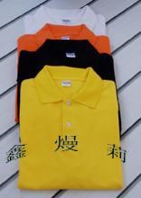 供应订作广告衫-翻领衫-订作T恤衫