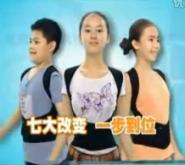 背背佳上海多少钱背背佳官方网站图片
