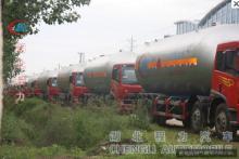 供应液化气罐体运输车厂家直销