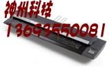 供应Colortrac40120C扫描仪卡莱泰克40120C扫描仪
