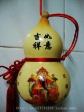 供应葫芦工艺品