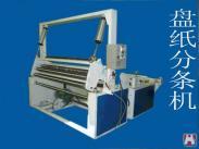 单刀切纸机1092型图片