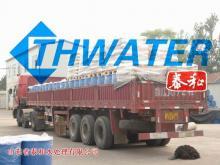 供应TH-361聚羧酸盐